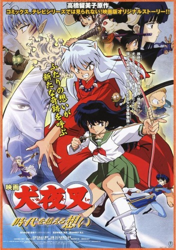 Inuyasha-Movie-1